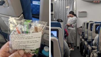 寶寶第一次搭機 暖媽發200份小禮物:請原諒我