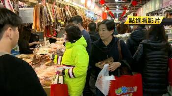 南門中繼市場湧人潮 民眾:這裡貨齊