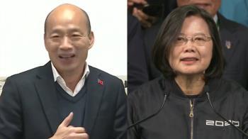 青年因選舉和家長鬧翻 韓國瑜850字沉痛告白