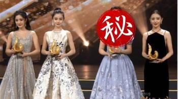 崩壞?劉亦菲同框3女神 真實身材嚇壞粉絲