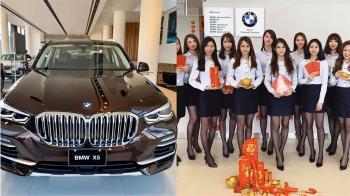 BMW拜年 14位黑絲正妹排排站!網:想換車了