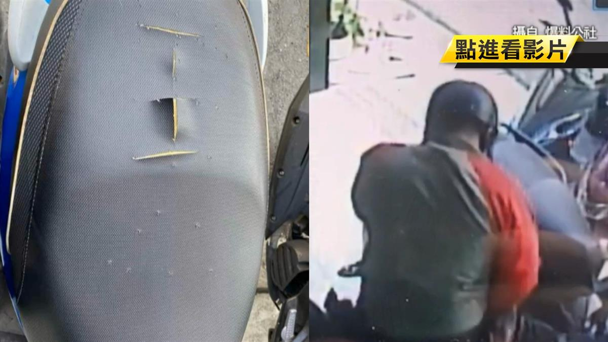 機車坐墊割字還留署名紙條 女網友PO文抓凶