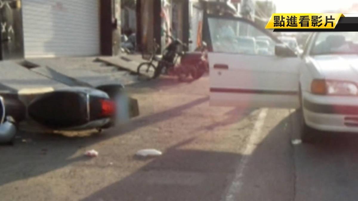 同意兒開車門害死77歲翁 媽過失致死判8個月