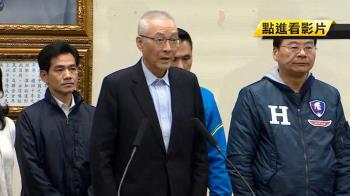 盼中生代接班國民黨 地方黨部主委爆出走潮