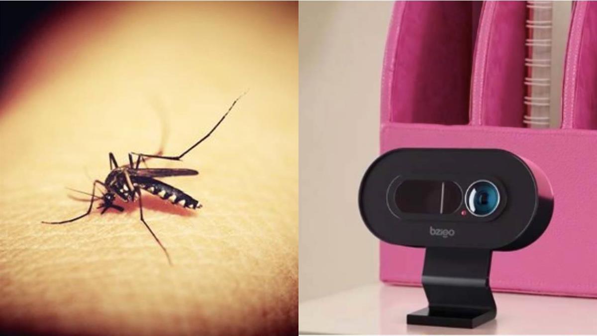 免驚打不到!捕蚊神器用紅光追蹤蚊子位置