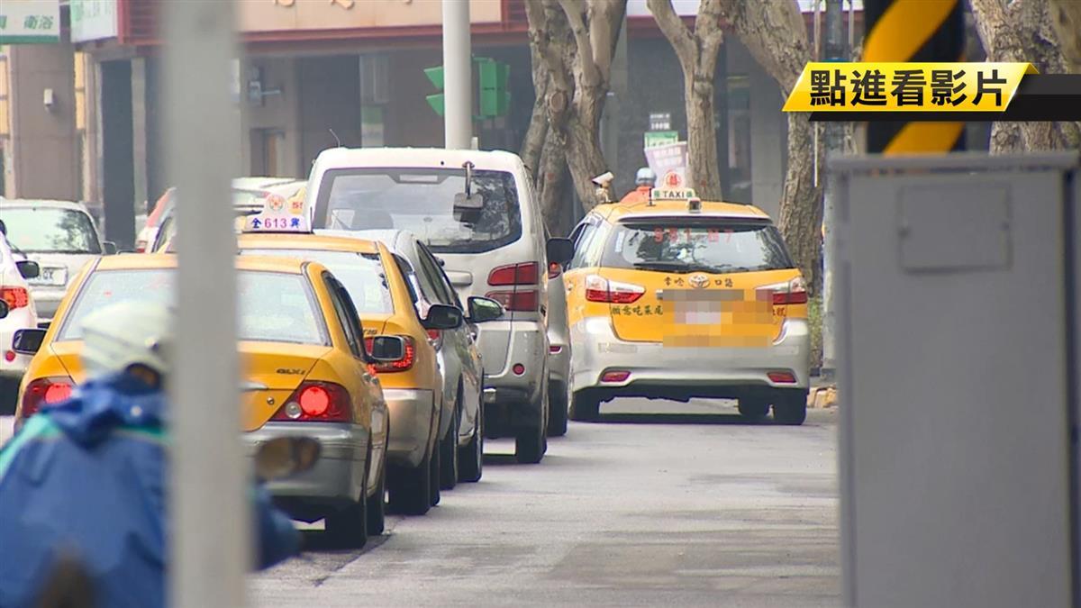 春節將至 北北基計程車加成同步多20元