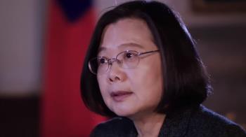 台灣總統蔡英文專訪:中國若入侵台灣代價將非常巨大