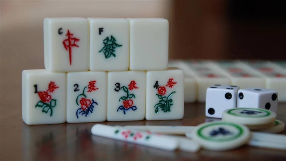老外也會打麻將?打牌賀新年 揭秘「最台桌遊」文化