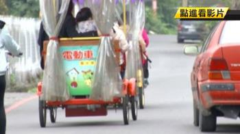 電動車遊梅花湖頻傳意外 鄉公所公告這天起禁止