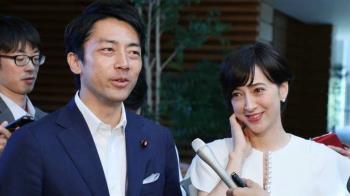 日本環境大臣小泉進次郎休陪產假計劃引熱議