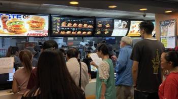 麥當勞套餐漲5元 女員工曝一招點法超划算