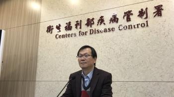 武漢肺炎增17例感染源不明 疾管署猜2可能性