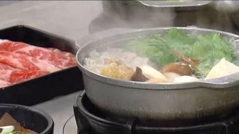 想吃鍋又怕胖?掌握6秘訣 熱量低又吃得飽