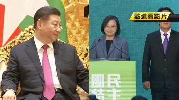大陸加強打壓 緬承認台是中華人民共和國部分