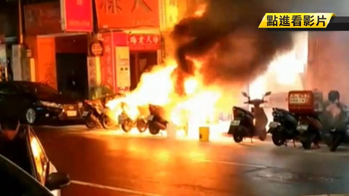 機車停車格遭燒毀!車主控:台瓦、台電賠償少