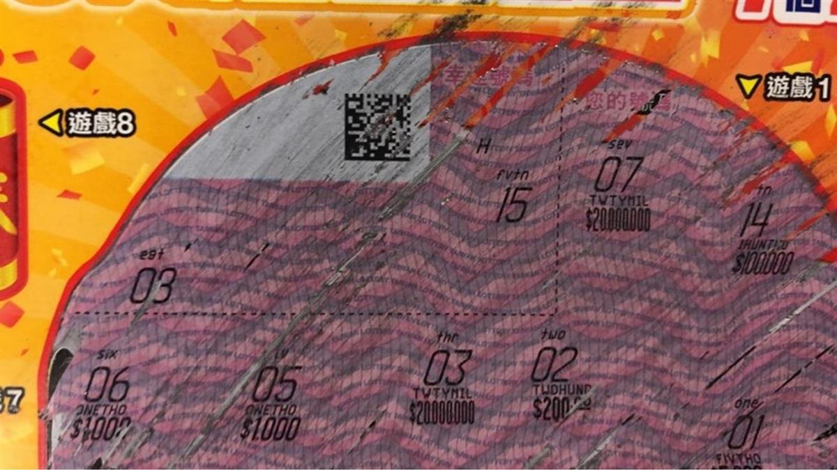 男集資買「2千萬超級紅包」 網見刮刮樂亮點笑了