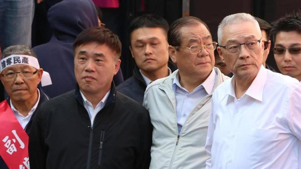 郝龍斌宣布參選國民黨主席!喊落實世代交替
