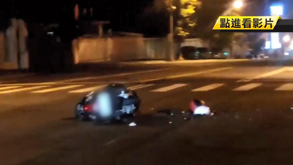 夜市收攤返家途中!轉彎撞直行 騎士一死一重傷