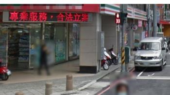 台中春宮男驚人身分曝!痛訴野戰長髮妹原因