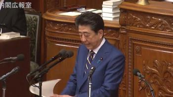 安倍國會演說提到台灣 蔡英文推文表開心