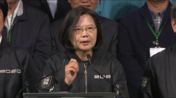 韓國瑜罷免案會過?蔡英文揭關鍵說話了