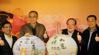 2020新北燈會  首度邀請日本青森睡魔參展