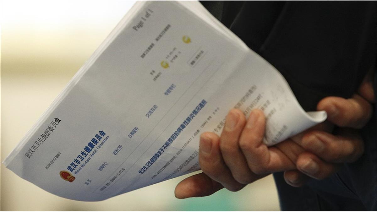 大陸官方:武漢肺炎確診增至291例 6人死亡