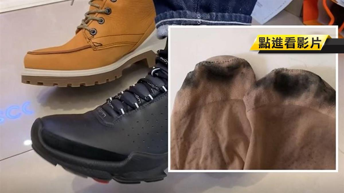 脫鞋驚見襪頭黑! 控訴2年前購入萬元氂牛皮鞋褪色