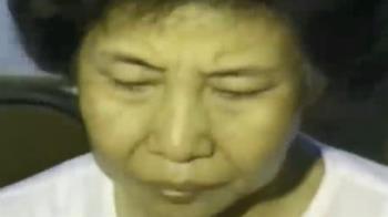 生父也不放過 南韓首位連續女殺人犯是她