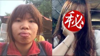 越南女不滿長相受辱怒整形!變臉曲折人生意外成網紅