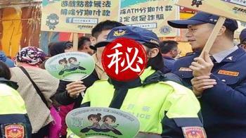 正妹女警宣傳反詐騙 男網友瘋狂:騙走我的心