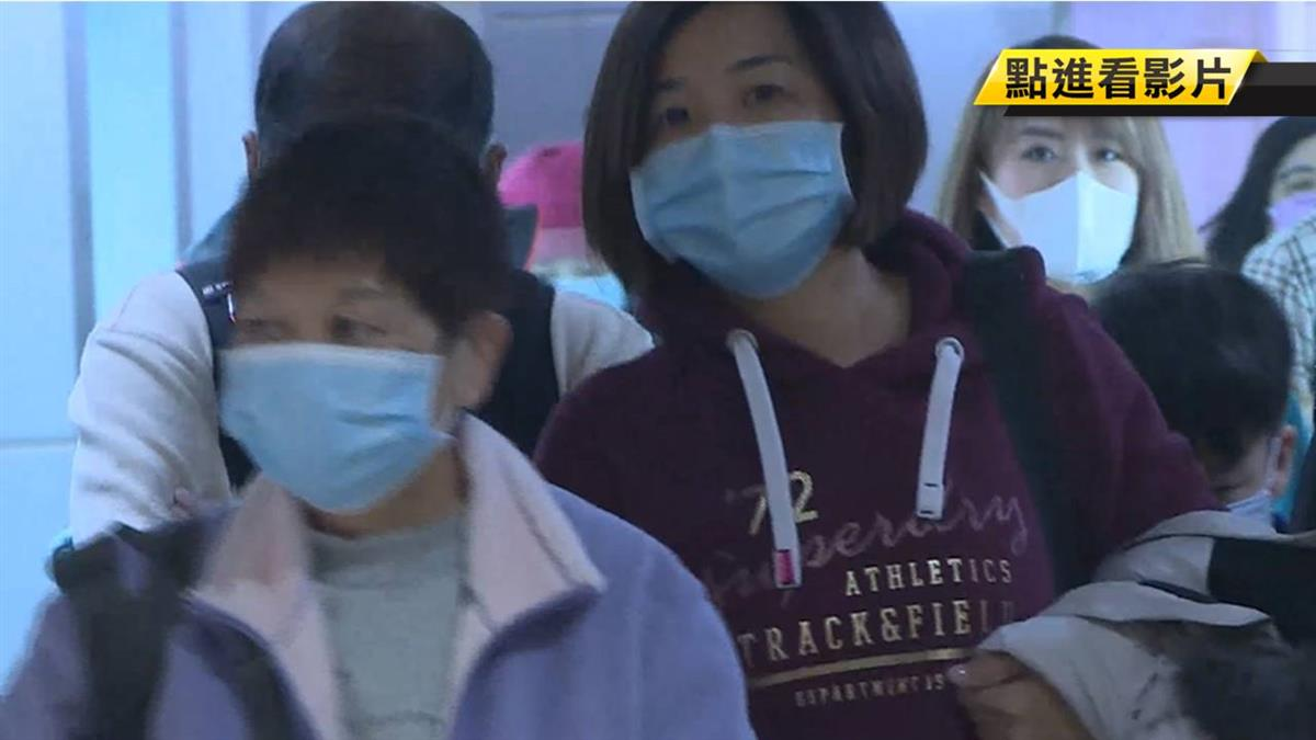武漢地區疫情再升級 交部預計取消來台武漢團