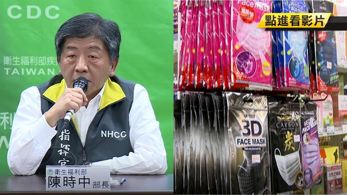 台出現N95搶購潮 衛福部:只需一般醫療口罩