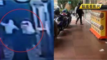 不滿手機被弄壞 4男埋伏圍毆超商店員