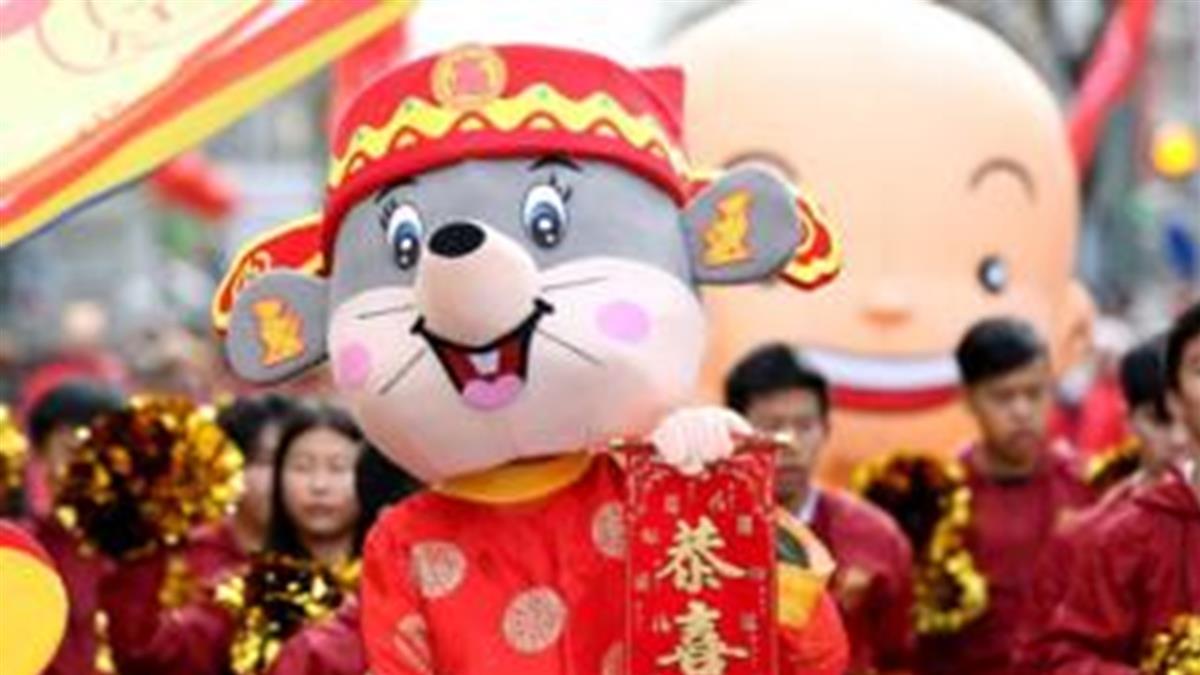中國鼠年運程: 樹欲靜而風不止的五大原因