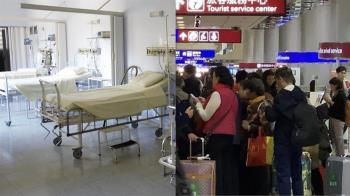 武漢肺炎最新統計 大陸確診病例達570例