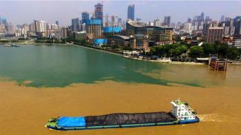 新型冠狀病毒疫情爆發地武漢是怎樣的城市