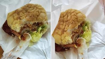 漢堡吃一半驚見塑膠套!網秒面壁:誤會大了