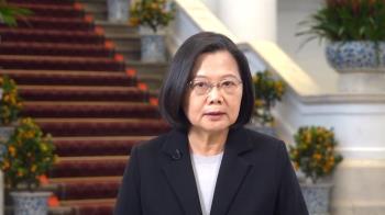 總統蔡英文賀歲片出爐!盼台灣和諧團結
