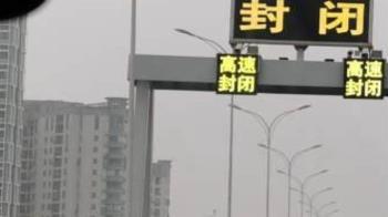 武漢後再添第2座 湖北黃岡市宣佈封城