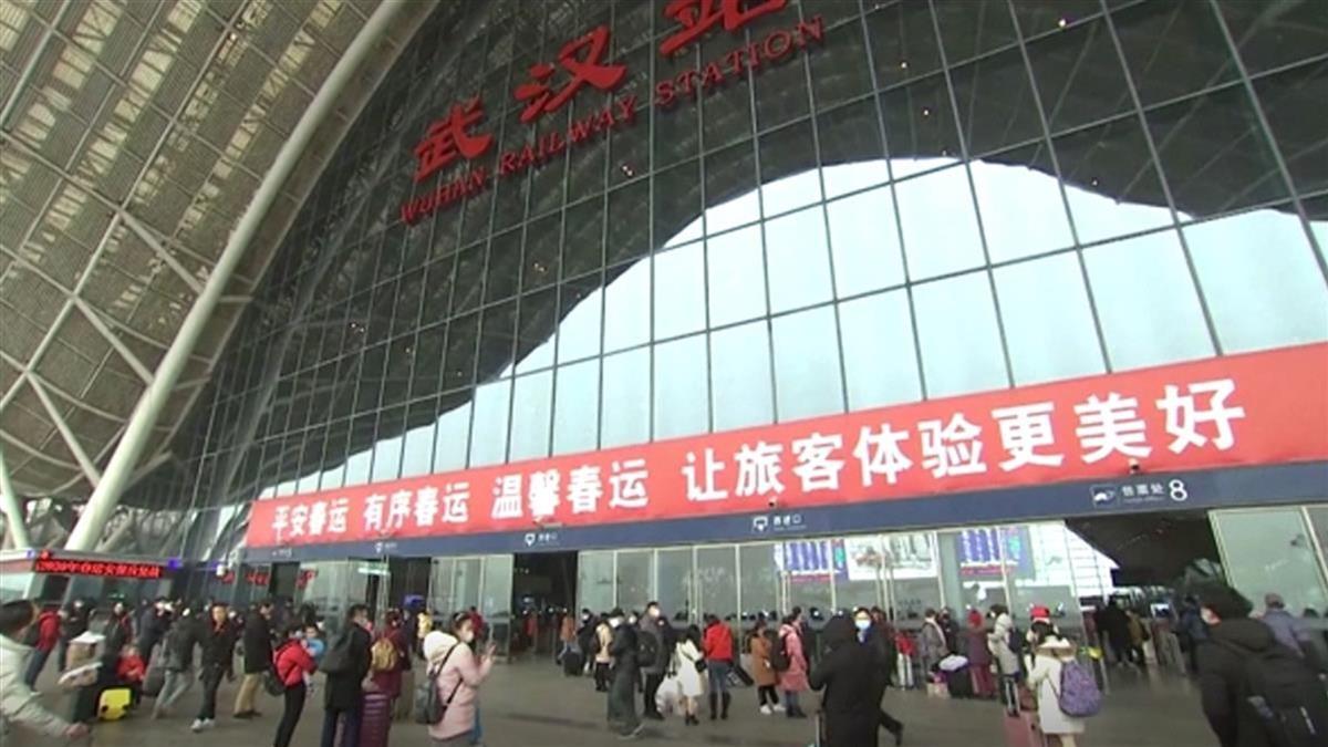 武漢封城前夕傳30萬人逃離 251列車米字形分散