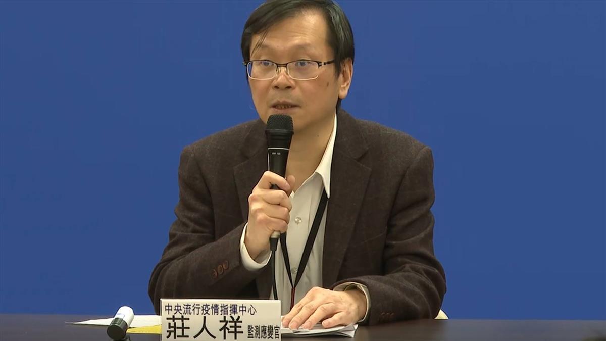 台武漢肺炎增70疑例!疾管署:放寬病例定義