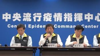 快訊/武漢肺炎台灣增2確診病例 皆為境外移入
