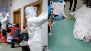 伴屍工作?武漢醫院走廊疑躺3遺體蓋白布