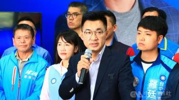 年初一拋震撼彈!江啟臣宣布參選國民黨主席