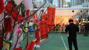 示威浪潮中的香港春節與往年有何不同