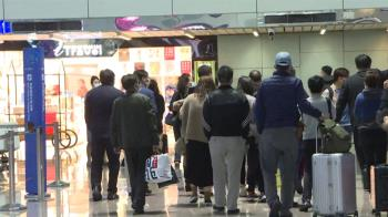 還有6511名陸客在台灣!觀光局:1月底前離境