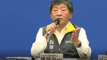 台武漢肺炎「新增92例疑似通報」 舞小姐初驗陰性