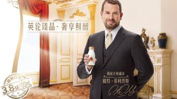 英女王外孫給陸拍牛奶廣告,這是哈里與梅根的未來嗎?