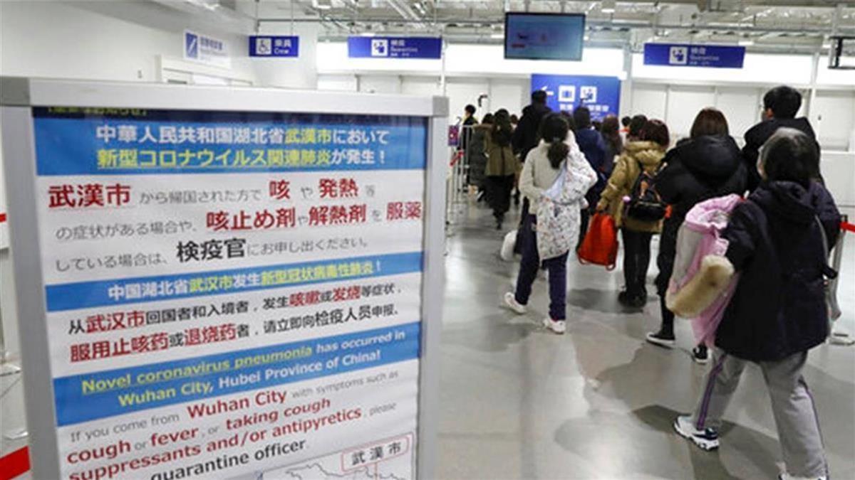大陸返台旅客對檢疫員咳嗽 指揮中心:最高罰15萬